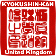 Киокушин-кан Британия