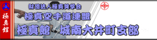 веб-сайт Канеко Масахиро